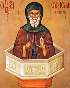 Santo Simeão