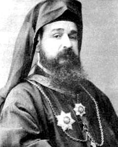 Inácio Maloyan