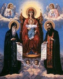Santo Antônio Percierskij