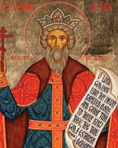 São Vladimir de Kiev