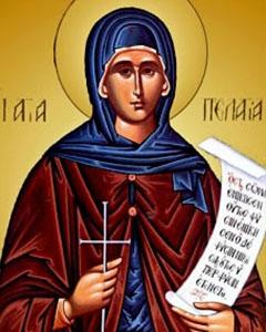 Santa Pelágia Penitente