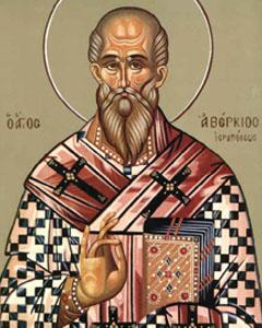 Santo Abércio de Hierápolis