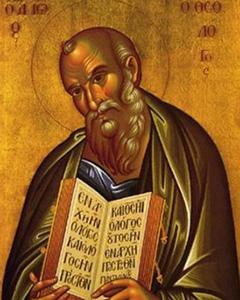 São João Apóstolo e Evangelista